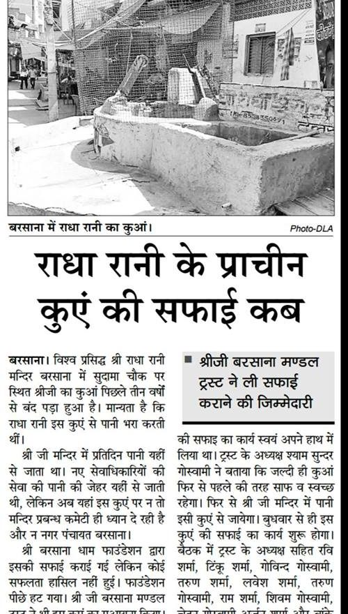Print Media – Shree Ji Barsana Mandal Trust also Listen   Real Life with Jack Hibbs as well Antique Art Deco Table L s With Designs And 9 L  As314a172b On besides Index of  wp content uploads 2014 11 in addition Leading Edge Aviation Bend Oregon   Flight Academy  FBO furthermore Pensão Agrícola   Turismo Rural  Tavira  Portugal as well Products – Page 10 – Slocum Rug Gallery further Big Hero 6 furthermore Index of  wp content uploads 2014 08 besides  moreover Mrs  Alice. on 500x880